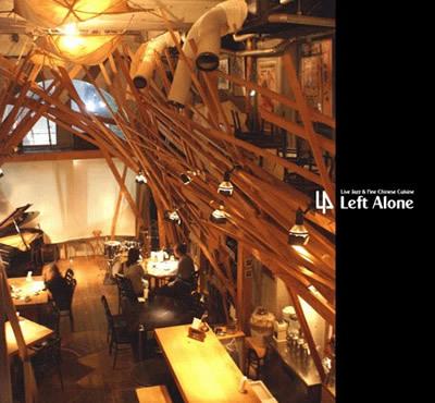 2010_left_alone_4.jpg