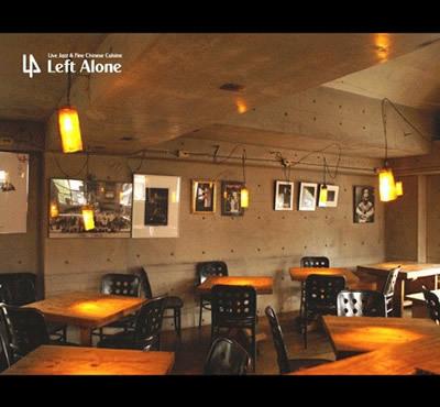 2010_left_alone_5.jpg